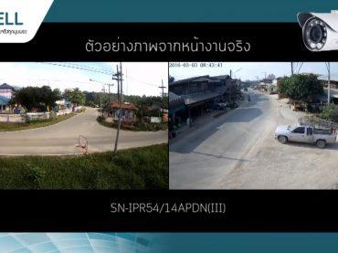 กล้องวงจรปิดสำหรับงานราชการ สเปก ICT Sunell