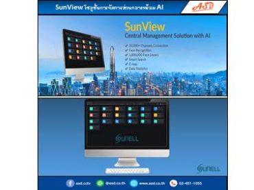 SunView โซลูชั่นการจัดการส่วนกลางพร้อม ai หรือ Central Management System จาก Sunell