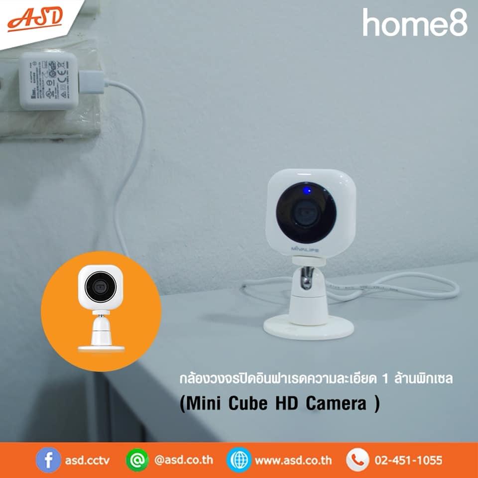 กล้องวงจรปิดอนฟาเรด-Mini-Cube-Camera