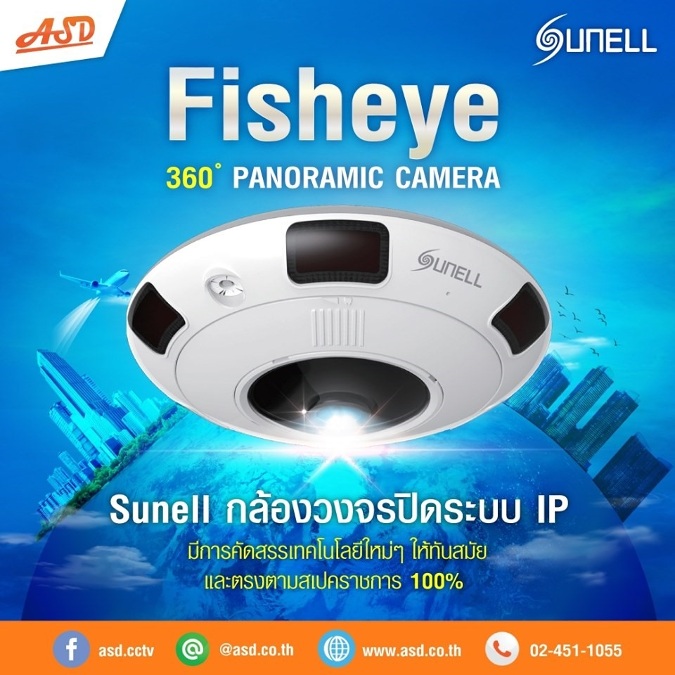 Sunell กล้องวจรปิดระบบ IP SN-IPV57/80HDR/13