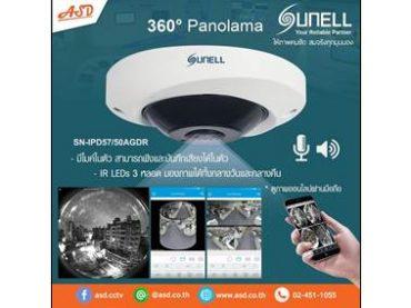 Fisheye 360 องศา 5 ล้านพิกเซลรองรับเทคโนโลยี H.265 จาก Sunell