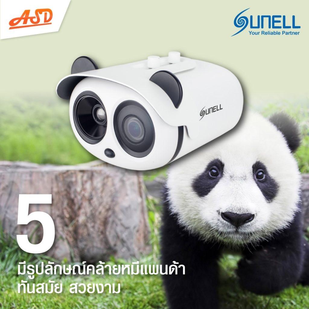 Thermal Camera กล้องตรวจวัดอุณหภูมิร่างกาย รุ่น SN-T5