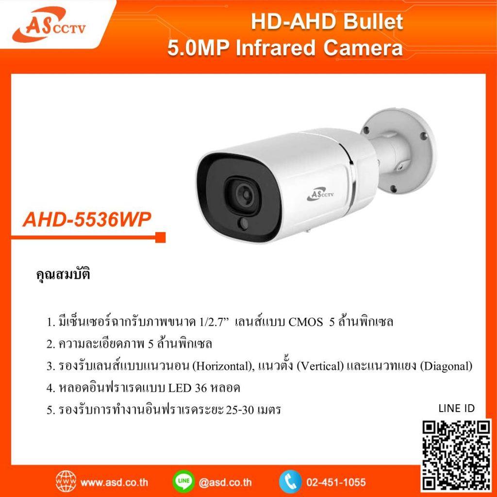 ซื้อ Bullet Camera กล้องวงจรปิด กล้อง CCTV คุณภาพดี